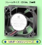 『MMF-06Gシリーズ』
