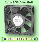 『MMF-09Bシリーズ』