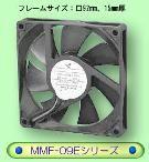 『MMF-09Eシリーズ』