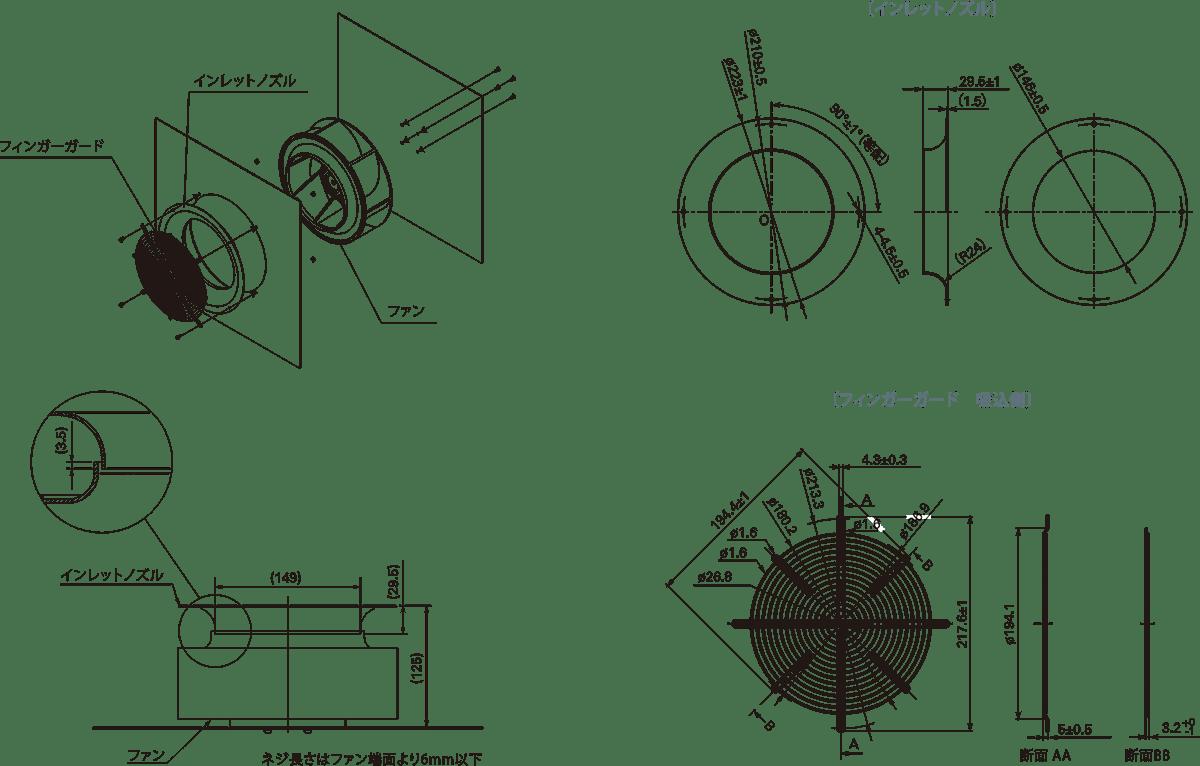 薄型ACDC ターボファンモーター取付例